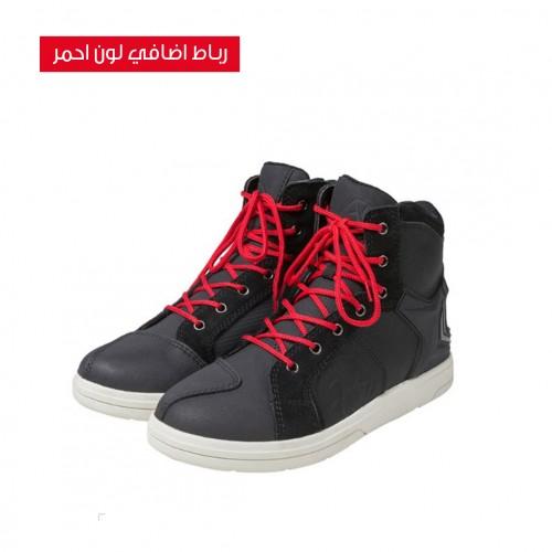 حذاء رياضي رصاصي SCOYCO