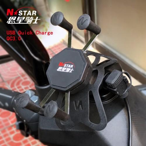 حامل جوال مع شاحن USB شركة N-STAR