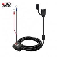 شحن USB شركة N-STAR